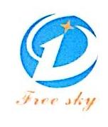深圳富瑞斯凯网络科技有限公司 最新采购和商业信息