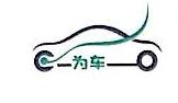 上海为车科技有限公司 最新采购和商业信息