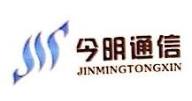 郑州今明通信技术有限公司 最新采购和商业信息