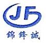 苏州市锦锋诚电器有限公司 最新采购和商业信息
