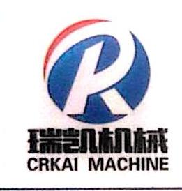 青岛紫鹏工贸有限公司 最新采购和商业信息