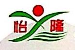 深圳市怡隆工业设备有限公司