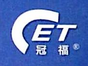 南京冠福建设工程技术有限公司昆山分公司 最新采购和商业信息