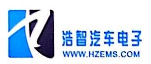 东莞市浩智汽车电子有限公司 最新采购和商业信息