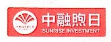 中融煦日(北京)投资基金管理有限公司 最新采购和商业信息