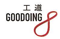 北京工道发动机技术有限公司 最新采购和商业信息