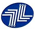 珠海新立电子科技有限公司 最新采购和商业信息