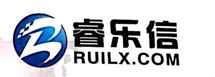 北京睿乐信科技有限公司 最新采购和商业信息