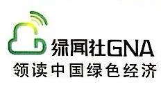 广州市绿闻网络科技有限公司 最新采购和商业信息