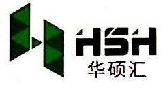 深圳市华硕汇电子有限公司 最新采购和商业信息