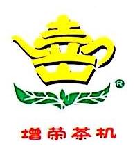 浙江武义农村商业银行股份有限公司壶山支行