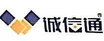 沈阳大力高强度标准件制造有限公司 最新采购和商业信息