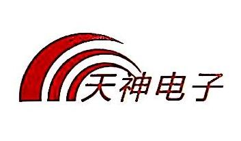 郑州天神电子科技有限公司 最新采购和商业信息