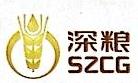 深圳市深粮物业管理有限公司 最新采购和商业信息