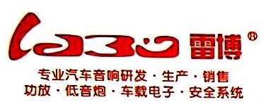 惠州市博森电子科技有限公司