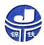 张家港保税区锦铁贸易有限公司 最新采购和商业信息