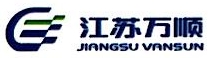 江苏万顺安装防腐工程有限公司 最新采购和商业信息