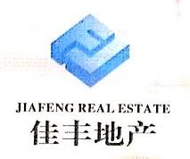 北海佳丰房地产开发有限公司 最新采购和商业信息