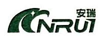 安徽省安瑞机电科技有限公司