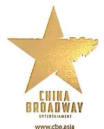 北京环球百老汇文化发展有限公司 最新采购和商业信息