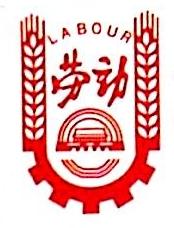 东莞市大众劳务派遣有限公司 最新采购和商业信息