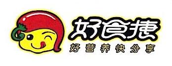 衡阳三盛餐饮管理有限公司 最新采购和商业信息