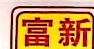 深圳富仕新达印刷材料有限公司 最新采购和商业信息
