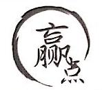 上海润通实业投资有限公司 最新采购和商业信息