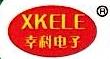 荆门市幸科电子有限公司 最新采购和商业信息