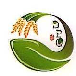 深圳市同盛绿色科技有限公司 最新采购和商业信息