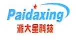 深圳市派大星科技有限公司 最新采购和商业信息