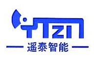 永康市遥泰工贸有限公司 最新采购和商业信息