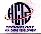 深圳市华诚拓展科技有限公司 最新采购和商业信息
