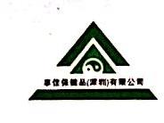 享佳保健品(深圳)有限公司 最新采购和商业信息