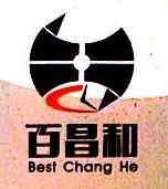 江西百昌和实业有限公司 最新采购和商业信息
