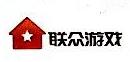 北京联众互动网络股份有限公司 最新采购和商业信息
