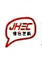 苏州佳合艺辰广告有限公司 最新采购和商业信息