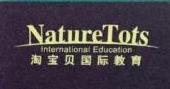 北京美林嘉华教育投资有限公司 最新采购和商业信息