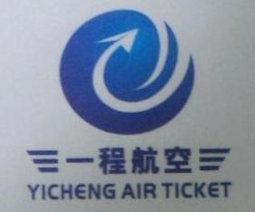 广西一程航空票务有限公司 最新采购和商业信息