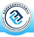 北京市中联教仪设备开发公司 最新采购和商业信息