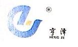 宁波市亨泽自控科技有限公司 最新采购和商业信息