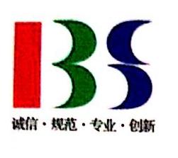 江西佰仕信息产业有限公司 最新采购和商业信息