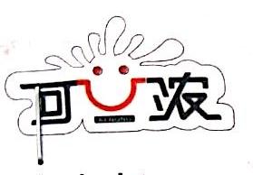 杭州可浓餐饮管理有限公司 最新采购和商业信息