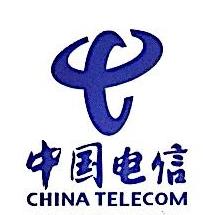 中国电信股份有限公司德化分公司 最新采购和商业信息