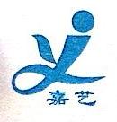 兰溪市嘉艺纺织有限公司 最新采购和商业信息