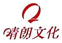 北京晴朗文化艺术有限责任公司 最新采购和商业信息
