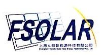 上海义阳新能源科技有限公司 最新采购和商业信息