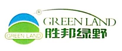 山东胜邦绿野化学有限公司