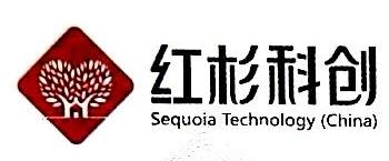 海南红杉科创实业有限公司 最新采购和商业信息