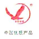 河南国世奥翔体育设施工程有限公司 最新采购和商业信息